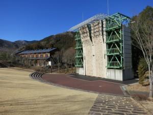 神奈川県立山岳スポーツセンター